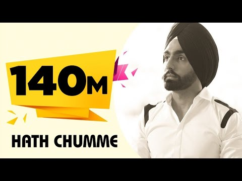 HATH CHUMME - AMMY VIRK (Official Video) B Praak   Jaani   Arvindr Khaira   Latest Punjabi Song   DM