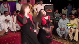 Mehak malik new dance japk japk