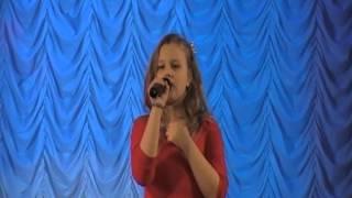 Катя Беззубец-Журавлики-2 февраля 2013 г.