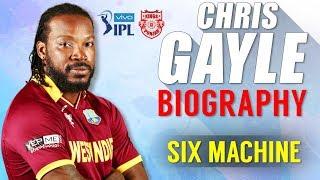 Chris Gayle Biography | IPL 2018 | KXIP