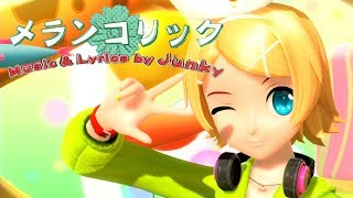 [60fps Full] Melancholic メランコリック - Kagamine Rin 鏡音リン DIVA Arcade English lyrics Romaji subtitles