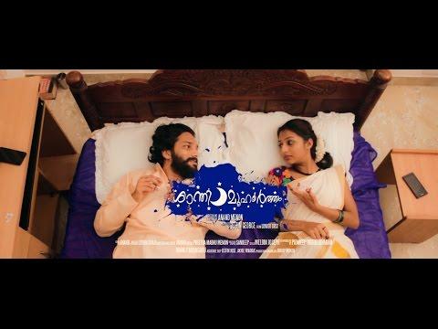 Shanthi Muhurtham |  Anand Menon | Malayalam Short film 2016 | Lumier Broz