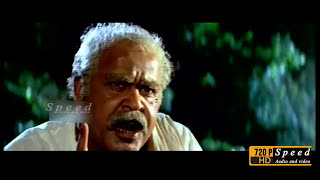 UDAYON malayalam full movie | udayaon latest mohanlal movie | new upload 2015 hd 720