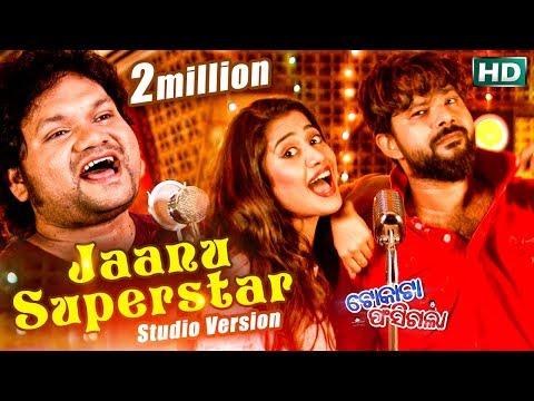 Xxx Mp4 Jaanu Superstar Studio Version Humane Sagar Nibedita Sidharth TV Sidharth Music 3gp Sex