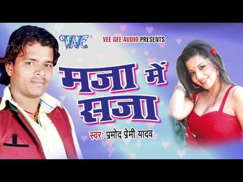 Xxx Mp4 HD सट गइनी दिवाल में Sat Gaini Diwal Me Maja Me Saja Bhojpuri Hit Songs 2015 New 3gp Sex