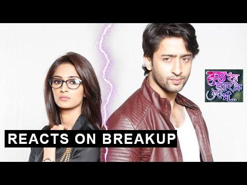 Erica aka Sonakshi REACTS On BREAK-UP With Shaheer aka Dev |  कुछ रंग प्यार के ऐसे भी