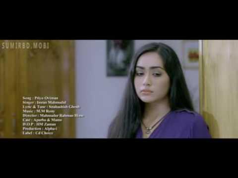 Xxx Mp4 Priyo Obhiman Imran Mahmudul Sumirbd Mobi 3gp Sex