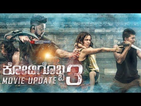 Xxx Mp4 KICCHA Sudeep Kotigobba 3 Movie Update Sudeep Kotigobba3 Kannada Movie Update 3gp Sex