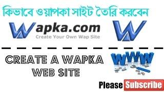How To Create A Wapka Mobi Site   How To Create Free Website   Bangla Tutorial Part-1