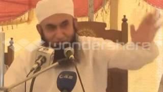 Jang e  Mota or Hazrat Ali  By Mulan Tariq Jamil