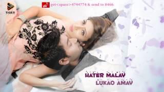 Ek Mutho Prem   Hridoy Khan & Porshi   SWEETHEART/   Bidya Sinha Saha Mim   Bappy