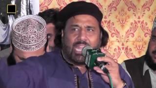 Mehfil-e-NAAT(SAWW) 11/10/15 bhaun Distt Chakwal (Syed Altaf Hussain Shah Kazmi Sahab 1/2 )