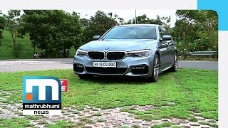 Test Drive Of Newly Launched BMW 5 Series| First Drive Eppisode 223| Mathrubhumi News