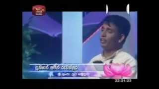 dasa baladari by ajith ruwanpura