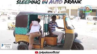 SLEEPING IN AUTO PRANK  By Asim Sanata  Ahmed In  P4 Pakao  2018 uploaded on 03-04-2018 18881 views