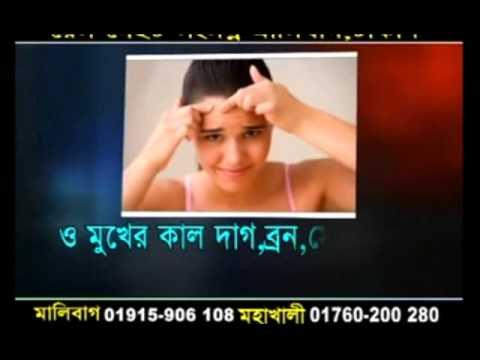 Xxx Mp4 Obhishopto Nighty 2014 Bengali Movie 1CD Xvid 3gp Sex