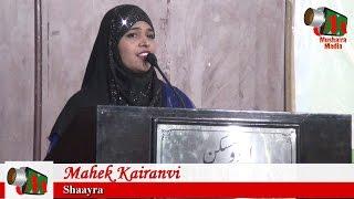 Mahek Kairanvi, Hyderabad Mushaira, 5/11/2016, Con. ARIF SAIFI, Mushaira Media