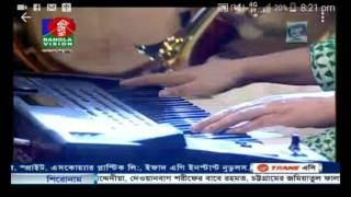 bangla new song momtaz eid special 2016