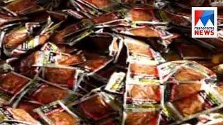 Police seize pan masala worth lakhs | Manorama News