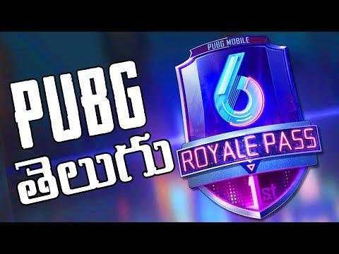 Xxx Mp4 PUBG MOBILE SEASON 6 ROYAL PASS Telugu How To Buy Updates 3gp Sex