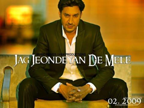 Xxx Mp4 Jag Jeondeyan De Mele Full Punjabi Movie Harbhajan Mann Tulip Joshi SuperHit Punjabi Movies 3gp Sex