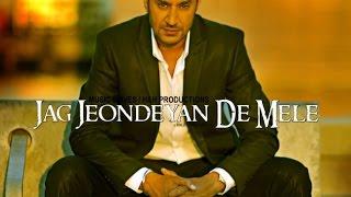 Jag Jeondeyan De Mele - Full Punjabi Movie - Harbhajan Mann & Tulip Joshi - SuperHit Punjabi Movies