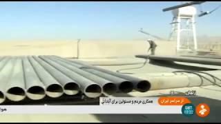 Iran Agriculture water piping, Hendi-Kand village, Zanjan لوله كشي آب كشاورزي روستاي هندي كند زنجان