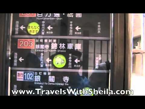 The Easy to Use Japanese Bus System