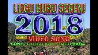 LUGU BURU VIDEO SONG 2018 HD VIDEO , E LUGU AYO