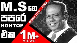 M.S Fernando (Papara Nonstop) - Dimuthu EMB