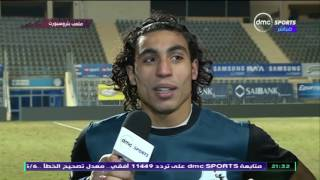 المقصورة - عمرو مرعي يكشف حقيقة انتقاله للنادي الاهلي او الزمالك