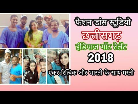 INDIA GOT TALENT 2018 Mumbai audition FASHION DANCE STUDIO CHIRMIRI