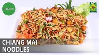 Chiang Mai Noodles | Evening With Shireen |  Shireen Anwar | Chinese Food