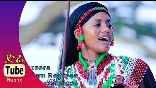 Yanet Dinku - Yaa Jajjaboo - New Amazing! Oromo Music Video 2016