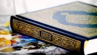 عبد الباسط عبد الصمد | جزء عمّ ( مرتل )