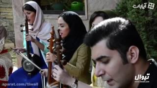 "Iranian classical music,""I Worship Ghamar"", Ghamar Ensemble, Navid Dehghan, Salar Aghili"