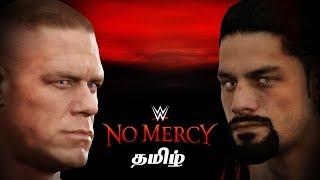 WWE NO Mercy Live WWE 2K17 Tamil Gaming