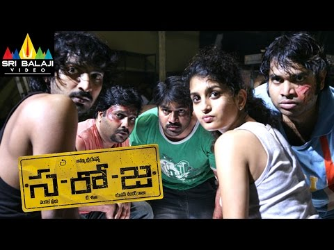 Saroja Telugu Full Movie | Latest Telugu Full Movies  |Vaibhav, Kajal Agarwal, Srihari
