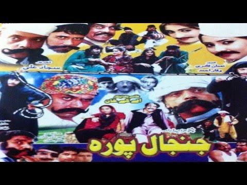 Pashto Mazahiya Drama JANJAL PURA - Jahangir Khan,Nadia Gul,Umar Gul - Pushto Comedy Drama Movie