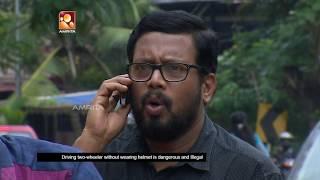 Aliyan VS Aliyan | Comedy Serial by Amrita TV | Episode : 34 | Quotation