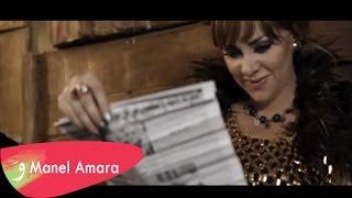 Manel Amara - Boukhoukhou ( clip officiel ) - نعملك البوخوخو