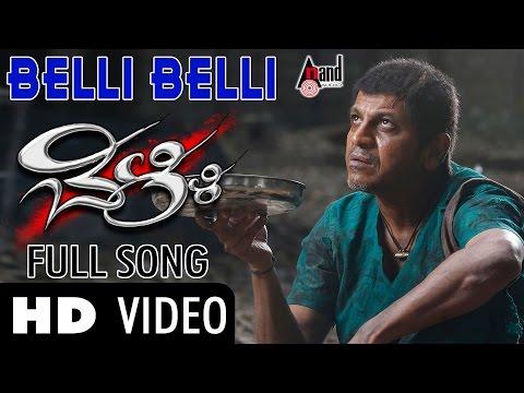 Xxx Mp4 Belli Quot Belli Belli Quot Full HD Song Feat Shivaraj Kumar Kriti Kharbanda Latest New Kannada 3gp Sex