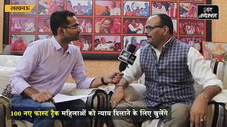 Exclusive interview with UP Law and Justice minister Brajesh Pathak