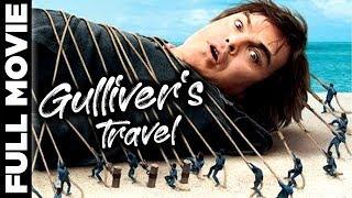 Gulliver's Travel (2005) English Full Movie  | 3D animated Movie | English Animated Full Movies