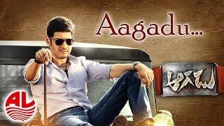 Aagadu || Title Track Full Song Official || Super Star Mahesh Babu, Tamannaah [HD]