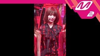 [MPD직캠] 아이즈원 미야와키 사쿠라 직캠 '라비앙로즈(La Vie en Rose)' (IZ*ONE Miyawaki Sakura FanCam)   @IZ*ONE SHOW-CON