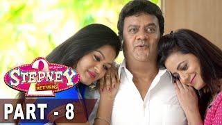 Stepney 2 Returns Funny comedy Scenes | Latest Hyderbadi Movie | Gullu Dada, Pentali Sen