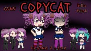 COPYCAT | GVMV (Warning: Flashlights!?)