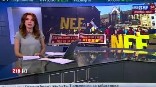 NATO-Medien verbieten Österreich mit Russland befreundet zu sein (Medien als Wachhunde der USA)
