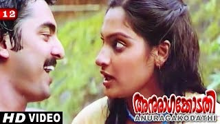 Anuraga Kodathi Movie Clip 13 | Madhavi's Raping Scene